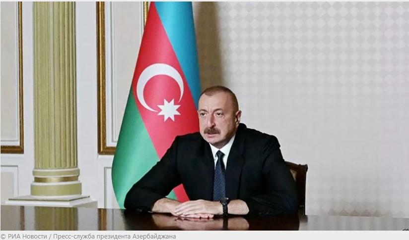 Президент Азербайджан
