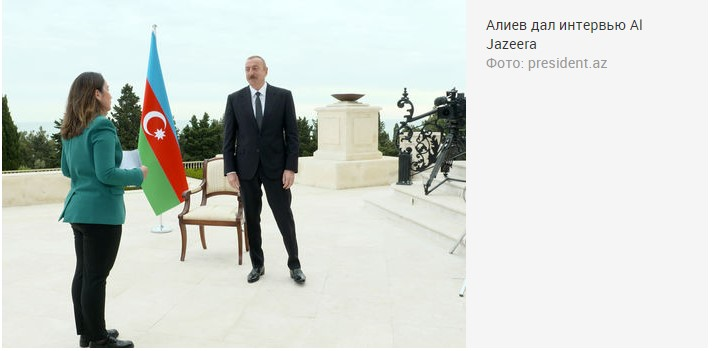 Алиев, гордон, новости